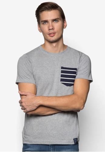 esprit旗艦店條紋口袋T 恤, 服飾, T恤