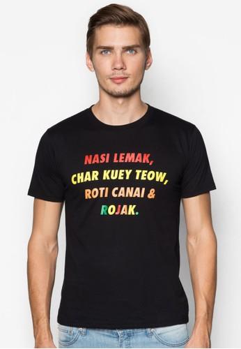 馬來西亞食物T 恤, 服飾, esprit台灣官網服飾