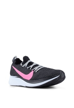 NIKE Sale: Up To 80% OFF | ZALORA Outlet