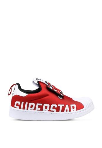 Adidas 紅色 superstar 360 x shoes 3FA40KS98AF91DGS_1