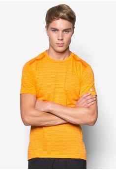 Nike Dri-FIT Cool Tailwind Stripe Running Short-Sleeve Shirt