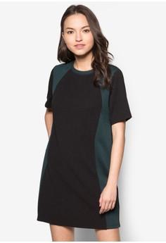 Colourblocked Structure T Shirt Dress