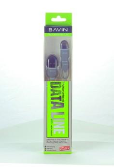BAVIN Data Line (Grey)