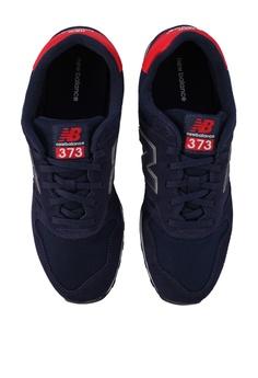Balance New Singapore Buy Shoes OnlineZalora 0wmvNnOPy8