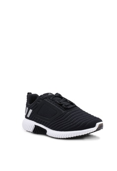 best website c446f aecd3 35% OFF adidas adidas performance climawarm all terrain sneakers HK 799.00  NOW HK 518.90 Sizes 8