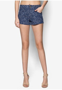 Love Raw Edge Denim Shorts