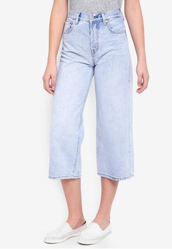 Levi's blue High Water Wide Leg Jeans C2B87AADA0E53BGS_1