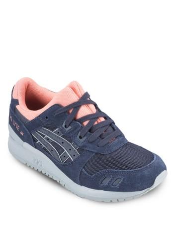 Gel-Lyte III-撞色運動鞋,zalora 手錶 女鞋, 運動