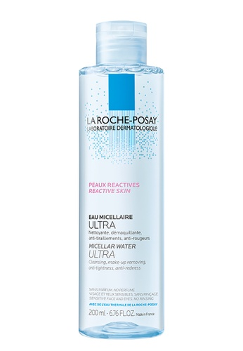 La Roche Posay white Physiological Micellar Solution - Reactive Skin 200ml 063EEBE8F737A1GS_1