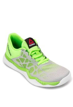ZPrint Train Training Shoes
