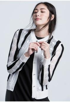 Fresh Feels Knit Contrast Cardigan