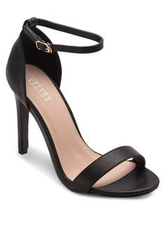 Allegra Classy Ankle Strap Heels