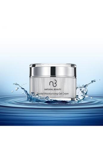 Natural Beauty NATURAL BEAUTY - Revital Moisturising Gel Cream 50g/1.7oz EB635BECEDB560GS_1