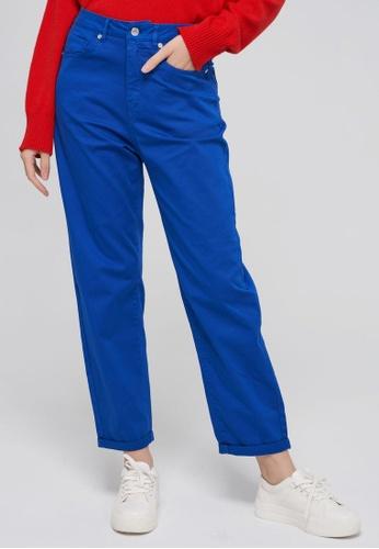 United Colors of Benetton 藍色 基本款素色休閒褲 FA404AA31467D5GS_1