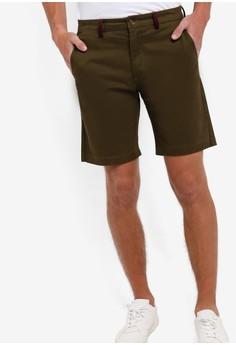 【ZALORA】 簡約修身棉質短褲
