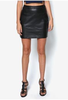 Leather-Look Mini Skirt
