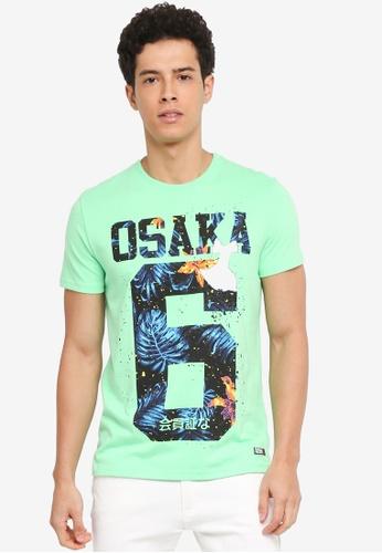 Superdry green Osaka Hibiscus Infill Tee 5928DAA66053E4GS_1