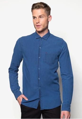 素色合身長袖esprit 內衣襯衫, 服飾, 襯衫