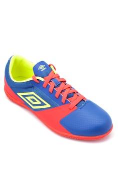 Futsal Street 4 Lifestyle Shoes