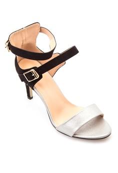 Zaira High Heels