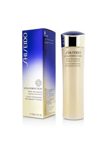 Shiseido SHISEIDO - Vital-Perfection White Revitalizing Softener Enriched 150ml/5oz B249FBEC5FBCF9GS_1