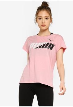 7d397e854a7 Puma pink Sportstyle Core MODERN SPORT Graphic Tee 62343AA0D9CFF8GS_1