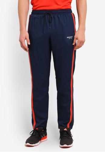 2GO navy GO Dry Track Pants 2G729AA0S5WDMY_1