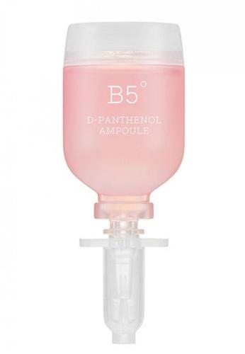 Cosrx Cosrx Balancium B5 D-Panthenol Ampoule 10ml x 2ea A7D6DBEE747416GS_1