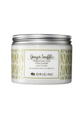 Origins Origins GINGER SOUFFLE Whipped Body Cream 29F45BE9ACF616GS_1