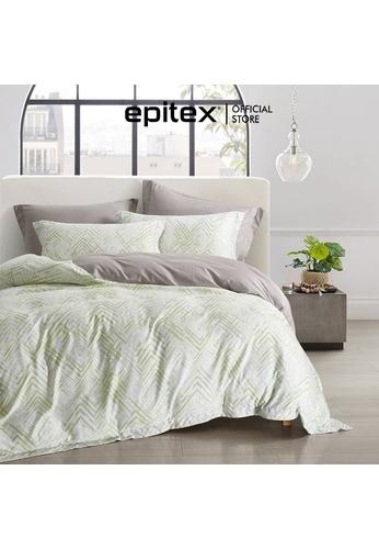 Epitex Epitex Nutex Bamboo BP5308-03 1200TC Fitted Sheet Set. 53B18HL6916D26GS_1