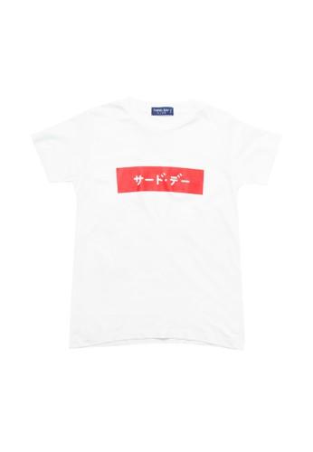 Third Day Kids white Katakana Merah Inverted Pth DB181KA1837052GS_1