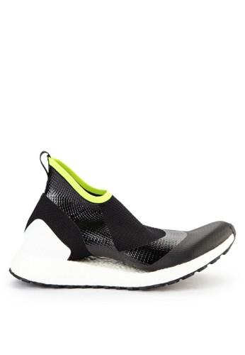 adidas black adidas ultraboost x all terrain CC4D1SH6D4C0DEGS 1 3f1b802236