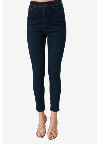 Trendyol navy High Waist Skinny Jeans 1F2DAAAEC7CD87GS_1