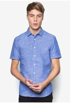 Textured Smart Collar Short Sleeve Shirt