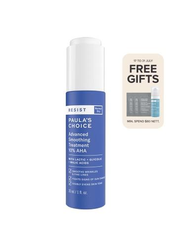 Paula's Choice blue Resist Advanced Smoothing Treatment 10% AHA (Glycolic Acid) 72682BE52B2160GS_1