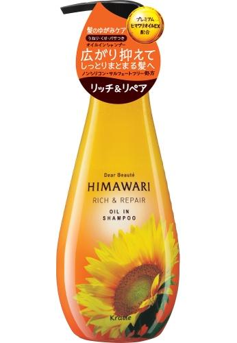 Himawari HIMAWARI Rich and Repair Shampoo-500ml 02AACESABEA0EEGS_1