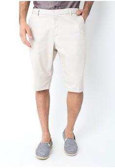 harga Cotton Twill Short Pants Beige Zalora.co.id