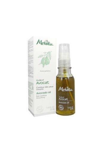 MELVITA Melvita Avocado Oil 50ml 1A58EBED5E9F32GS_1