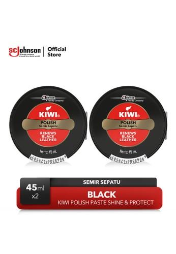 Kiwi KIWI Paste SP Black 45ml - TwinPack 0C705ESF3C8B22GS_1