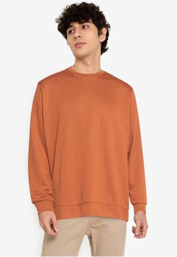 ZALORA BASICS brown Oversized Sweater B0967AA6F14D73GS_1