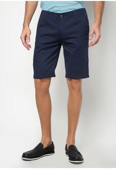 Bench Men's Twill Cotton Shorts