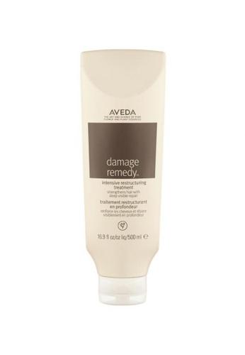 AVEDA [For Damage Hair] Damage Remedy™ Restructuring Treatment AV022BE0GJACSG_1
