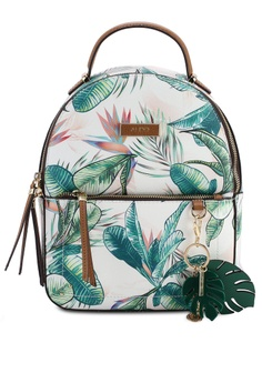 b8febfd444c ALDO white and multi Namer Backpack B797AAC7A3846EGS 1