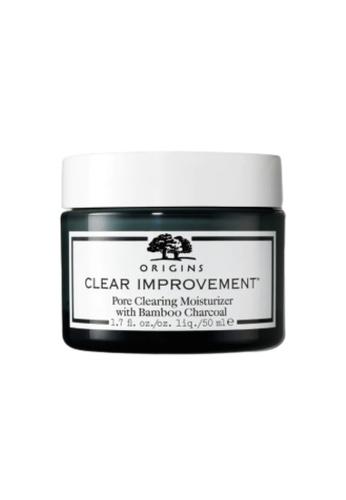 Origins Origins CLEAR IMPROVEMENT Pore Clearing Moisturizer With Salicylic Acid A8EB3BE76718E2GS_1