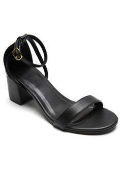 Hermy Heeled Sandal