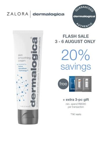 Dermalogica dermalogica skin smoothing cream, medium weight moisturizer with Active HydraMesh Technology™ for dry skin C5F51BE6C83945GS_1