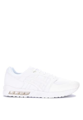 d023ac80 Gelsaga Sou Sneakers