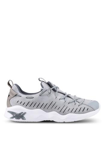 ASICSTIGER grey Gel-Mai RB Shoes AS610SH0SVV4MY_1