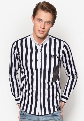 Junya 條紋長袖襯衫,esprit 品牌 服飾, 襯衫