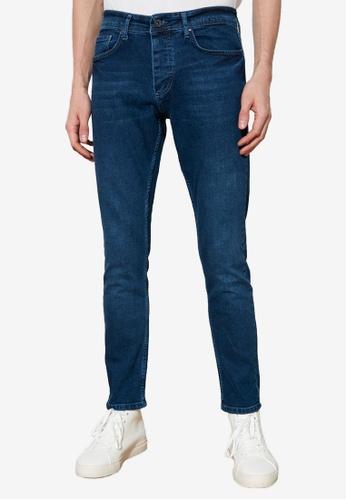 Trendyol navy Basic Skinny Jeans 7BFA9AA7F75F7CGS_1